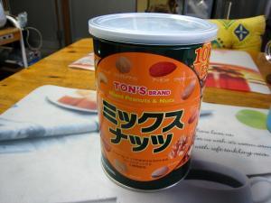 東洋ナッツ食品「ミックスナッツ缶」、ピーナッツ・くるみ・ピスタチオ・マカデミアナッツ・カシューナッツ・アーモンド・ヘーゼルナッツ・ブラジルナッツ・とうもろこし、1