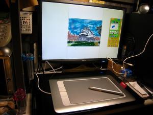 ワコム「バンブー・アートマスター」、PCで楽しくお絵かき、1