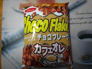 日清・シスコ、「チョコフレーク、カフェオレ味」、
