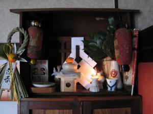 2010.1.7.、「七草のご祝儀」、11、「最上稲荷様」、