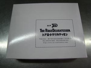 神戸、トアロード・デリカテッセン、1