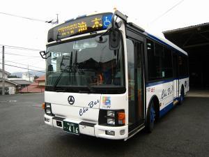 「中国バス」、2010年1月、油木車庫30年位ぶりの新車、ノンステップ・バス、2