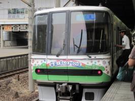 COP10電車