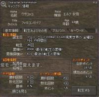 54_20091001160104.jpg
