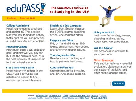 eduPASS スクリーンショット