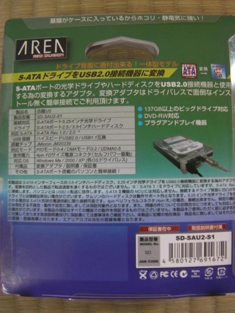 110727-AREA SD-SAU2-S1-4