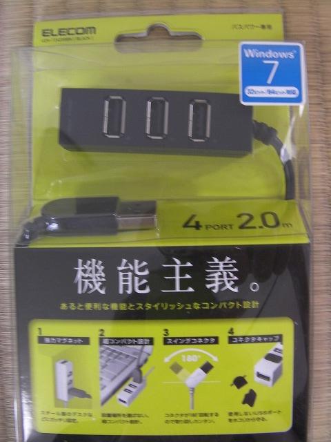 110727-U2H-TZ420BBK-1
