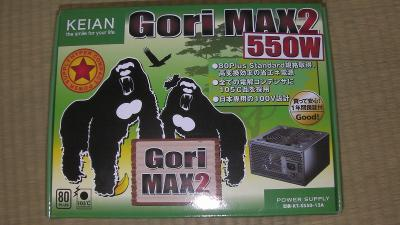 GORI-MAX2 KT-S550-12A-1