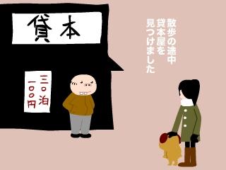 nobuko1-2c.jpg