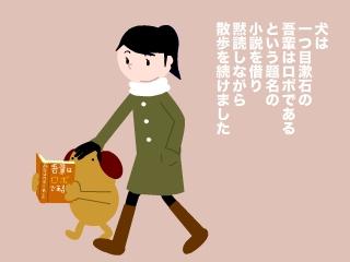 nobuko1-3c.jpg