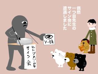 nobuko1-4c.jpg