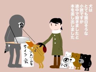 nobuko1-5c.jpg
