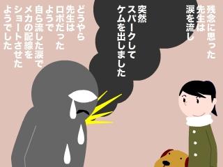 nobuko1-6c.jpg