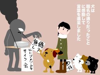 nobuko1-7c.jpg