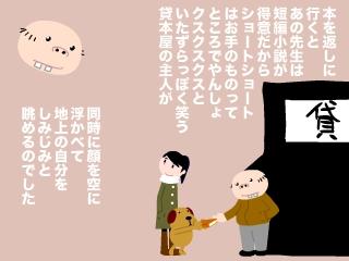 nobuko1-8c.jpg