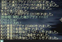 LinC0002_20100727.jpg