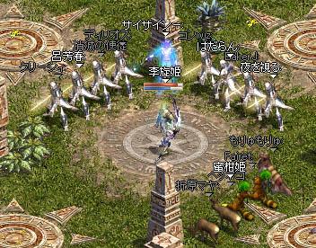 LinC0007_20100817.jpg