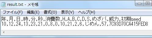 bw07.jpg