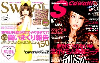 2009queen3.jpg