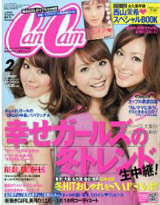 CanCam201002.jpg