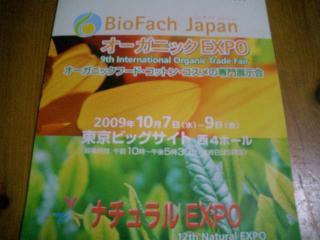 CIMG5663_convert_20091016151401.jpg