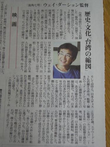 1218読売夕刊