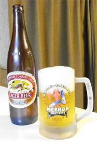 メトロンビール