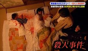 奇跡体験!アンビリバボー 動画 「二俣事件 山崎兵八刑事の一生」 TV小僧日本の最新テレビ動画を無料で!