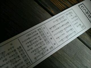 20110102_083515.jpg