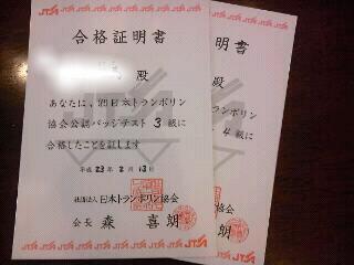 20110213_135837.jpg