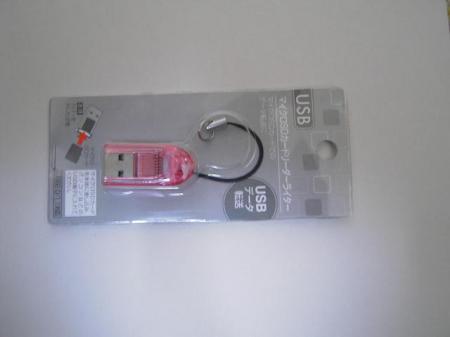 USB SDカードリーダー1