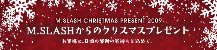 christmas_cam_web_01[1]