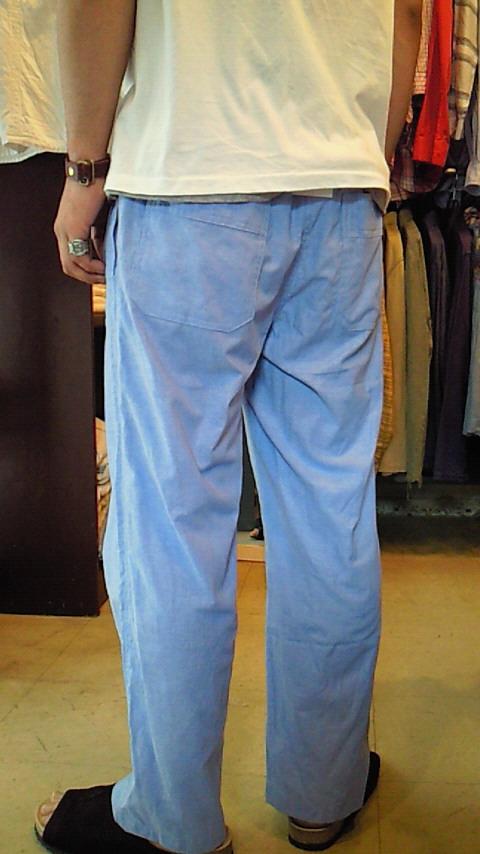 eazy pants1