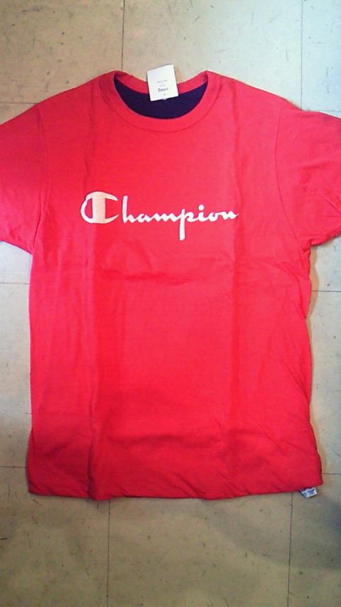 champion5