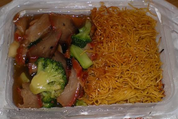 叉焼焼麺1
