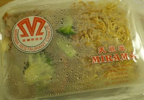 叉焼焼麺2