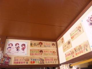 遠目(1)