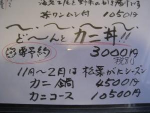 091202-06.jpg