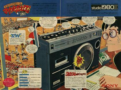 studio1980Ⅱ