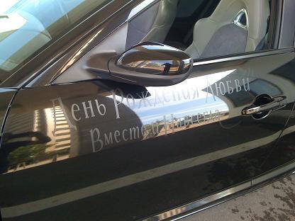 car09100301.jpg