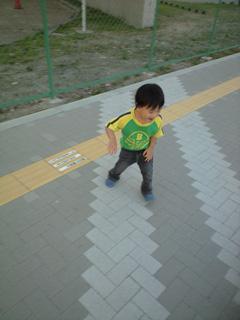 PAP_0010.jpg