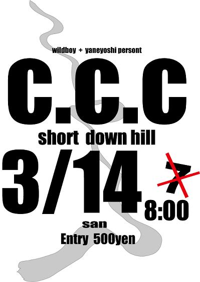 ccc 14