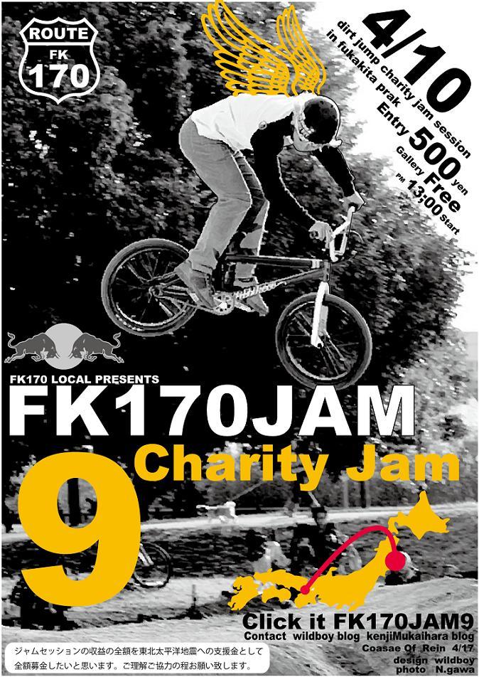 JAM9-チャリティ2
