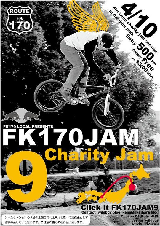 JAM9-チャリティ22
