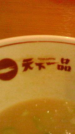 20100111193116