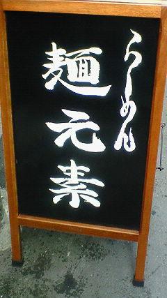 20100126115759