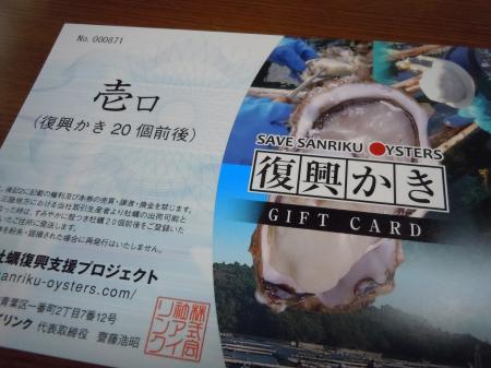 001_convert_20110807201854.jpg
