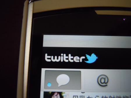 003_convert_20110730112709.jpg
