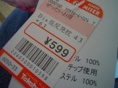 003_convert_20110824173656.jpg