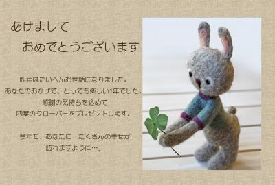 2011蟷エ雉